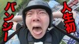 YouTubeクリエイターのHIKAKIN