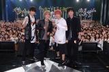 『ザ少年倶楽部プレミアム NEWS結成15周年スペシャル』NHK・BSプレミアムで9月21日放送(C)NHK
