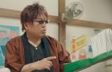第3話より(C)空知英秋/集英社 (C)2018映画「銀魂2」製作委員会(C)2018 エイベックス通信放送