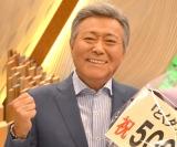 『とくダネ!』放送5000回を前に囲み取材に応じた小倉智昭 (C)ORICON NewS inc.