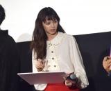 映画『3D彼女 リアルガール』公開記念舞台あいさつに出席した中条あやみ (C)ORICON NewS inc.
