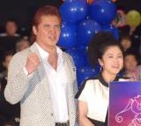 映画『3D彼女 リアルガール』公開記念舞台あいさつに出席した(左から)竹内力、濱田マリ (C)ORICON NewS inc.