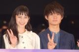 映画『3D彼女 リアルガール』公開記念舞台あいさつに出席した(左から)中条あやみ、佐野勇斗(M!LK) (C)ORICON NewS inc.