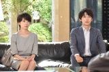 連続ドラマ『サバイバル・ウエディング』第9話より波瑠、吉沢亮 (C)日本テレビ