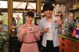 9月15日放送、カンテレ『おかべろ』に岩田剛典と杉咲花がゲスト出演。フジテレビでは9月18日放送(C)カンテレ
