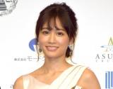 前田敦子、第1子妊娠を発表 勝地涼がパパに 「仕事はできる範囲で継続」
