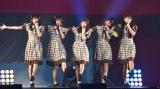 「泣きべそかくまで」(にいがったフレンド!選抜)=NGT48 4thシングル「世界の人へ」発売記念イベント『新章 NGT48宣言!! 〜世界の人よ、共に歌おう〜』 (C)ORICON NewS inc.