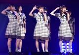 「カーテンの柄」(チームG)=NGT48 4thシングル「世界の人へ」発売記念イベント『新章 NGT48宣言!! 〜世界の人よ、共に歌おう〜』 (C)ORICON NewS inc.
