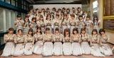 NGT48が日本武道館で43人勢ぞろい (C)AKS