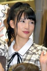 佐藤杏樹=『新章 NGT48宣言!! 〜世界の人よ、共に歌おう〜』 (C)ORICON NewS inc.