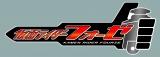テレビ朝日系『仮面ライダージオウ』第5話と第6話に『仮面ライダーフォーゼ』の天ノ川学園・仮面ライダー部顧問、大杉忠太先生(田中卓志)が登場