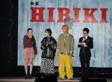『Girls Award 2018 A/W』の映画『響 -HIBIKI-』ステージの模様 (C)ORICON NewS inc.
