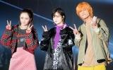 『Girls Award 2018 A/W』に登場した(左から)アヤカ・ウィルソン、平手友梨奈、板垣瑞生 (C)ORICON NewS inc.