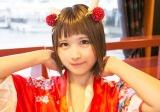 キュートな笑顔でギャラリーを魅了した、んねさか亜里沙さん (C)oricon ME inc.
