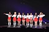 『Girls Award 2018 A/W』でライブパフォーマンスを披露した韓国発の9人組ガールズグループ・MOMOLAND (C)ORICON NewS inc.
