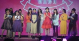 『Girls Award 2018 A/W』で雑誌『ViVi』専属モデルオーディショングランプリが発表に (C)ORICON NewS inc.