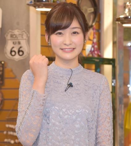 た まる アナウンサー さ TBS「まるっと!サタデー」MC・アナウンサー・キャスター出演者情報