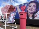 全国を巡ってファンの安室ちゃんへの想いを集めた#ALLFOR916プロジェクトの「ハートポスト」、日本郵便(沖縄)への寄贈、常設展示が決定。沖縄観光振興のために活用へ