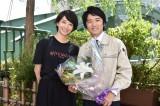 波瑠主演の連ドラ『サバイバル・ウエディング』をクランクアップした風間俊介 (C)日本テレビ