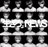 NEWS、シングル24作連続首位 (18年09月18日)