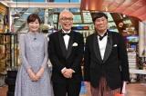 『世界まる見え!テレビ特捜部』のアシスタント就任会見に出席した岩田絵里奈アナ、所ジョージ、ビートたけし(左から)(C)日本テレビ