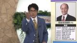テレビ朝日系スペシャルドラマ『指定弁護士』(9月23日放送)にワイドショーの司会役で出演する安東弘樹(C)テレビ朝日