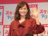 第1子妊娠発表後、初めて公の場に登場した前田敦子 (C)ORICON NewS inc.