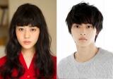 映画『ヲタクに恋は難しい』に出演する(左から)高畑充希、山崎賢人