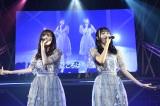 51位「花占い」=『SKE48 リクエストアワー セットリストベスト100 2018』15日夜公演(C)AKS