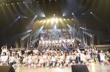 アンコール=『SKE48 リクエストアワー セットリストベスト100 2018』15日昼公演(C)AKS