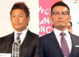 """山本""""KID""""徳郁さんを追悼した魔裟斗(左)、須藤元気 (C)ORICON NewS inc."""