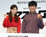 (左から)小倉優子、劇団ひとり (C)ORICON NewS inc.