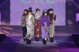 『Rakuten GirlsAward 2018 AUTUMN/WINTER』のスペシャルステージに登場した乃木坂46 (C)Rakuten GirlsAward 2018 AUTUMN/WINTER