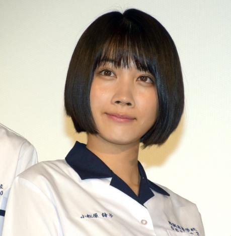 映画『あの頃、君を追いかけた』完成披露試写会に出席した松本穂香 (C)ORICON NewS inc.