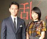 夫婦役で初共演した(左から)妻夫木聡、井上真央 (C)ORICON NewS inc.