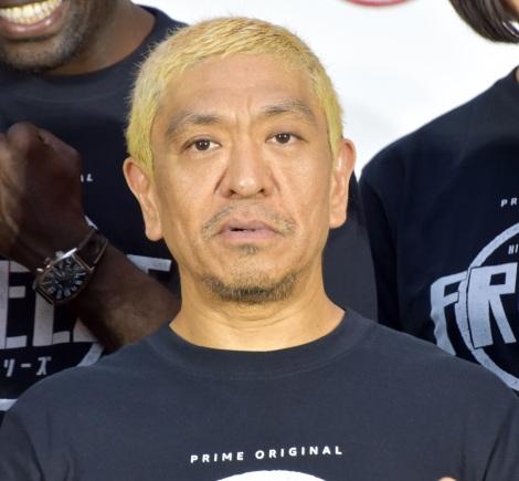 『HITOSHI MATSUMOTO Presents FREEZE(フリーズ)』配信記念記者発表会に出席した松本人志 (C)ORICON NewS inc.