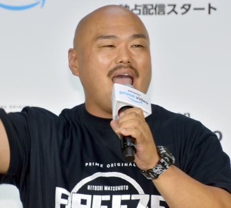 『HITOSHI MATSUMOTO Presents FREEZE(フリーズ)』配信記念記者発表会に出席した安田大サーカス・クロちゃん (C)ORICON NewS inc.