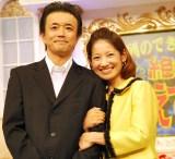 大渕愛子弁護士が第3子出産を報告 (18年09月19日)