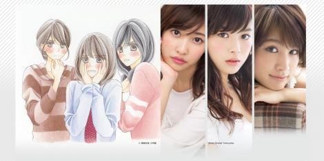 ドラマ『深夜のダメ恋図鑑』TSUTAYAプレミアムで本編、オリジナルエピソード配信