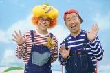 9月24日放送、NHK総合『ジミーとふしぎな雑誌たち』に出演するジミー役の勝地涼(左)とお兄さん役の澤部佑(右)(C)NHK