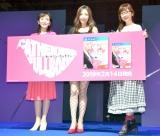 『東京ゲームショウ2018 セガゲームステージ』に登壇した(左から)松澤千晶、インリン、磯村知美 (C)ORICON NewS inc.