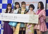 SKE48の(左から)松村香織、惣田紗莉渚、須田亜香里、小畑優奈、古畑奈和 (C)ORICON NewS inc.