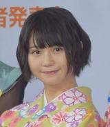 『愛知デスティネーション』のキャンペーン発表会に出席したSKE48・小畑優奈 (C)ORICON NewS inc.