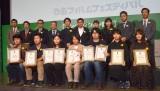 『ぴあフィルムフェスティバル』PFFアワード2018の受賞者 (C)ORICON NewS inc.