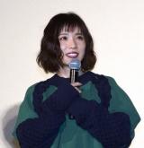 松岡茉優=映画『勝手にふるえてろ』舞台あいさつ (C)ORICON NewS inc.