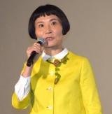 片桐はいり=映画『勝手にふるえてろ』舞台あいさつ (C)ORICON NewS inc.