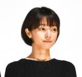 『第27回日本映画プロフェッショナル大賞』の授賞式に出席した満島ひかり (C)ORICON NewS inc.