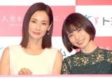 『トヨタホーム新CM発表会』に参加した(左から)吉田羊、松岡茉優 (C)ORICON NewS inc.