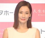 『トヨタホーム新CM発表会』に参加した吉田羊 (C)ORICON NewS inc.