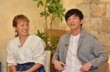 バラエティー番組『〜両親ラブストーリー〜 オヤコイ』の模様(C)ytv